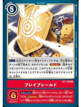 Brave Shield BT1-095