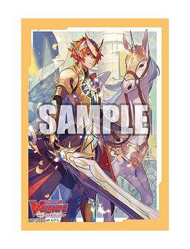 Bushiroad Sleeve Collection Mini Vol.490 Card Fight!! Vanguard [Sunrise Ray Knight, Gurguit]