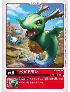 Evolution Base Effects: • Your Turn As long as this Digimon has Pierce, this Digimon gets +2000 DP.