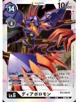 Digimon Card Game Diablomon
